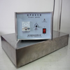 ultrasonic cleaning box
