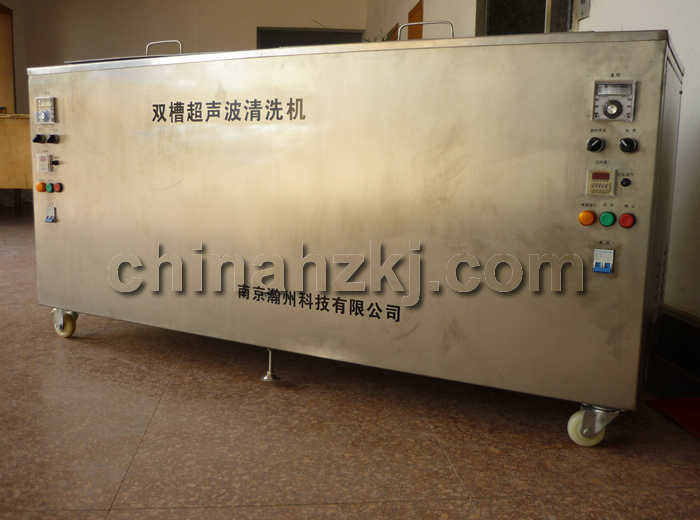 Two-tank industiral Cleaning Machine