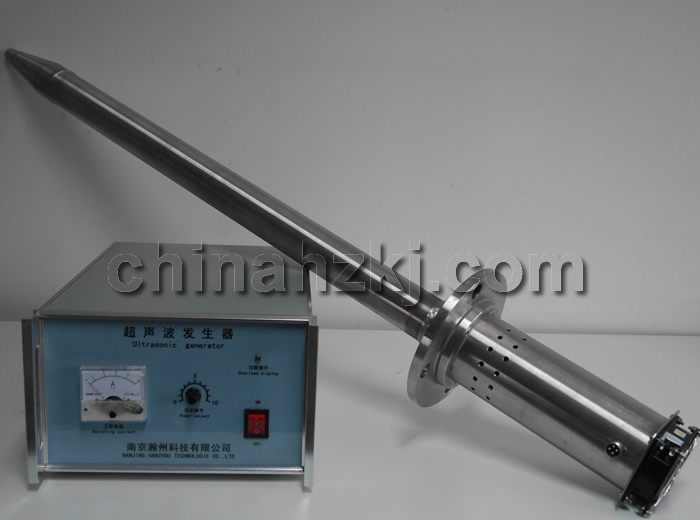 stainless steel tubular sonicator
